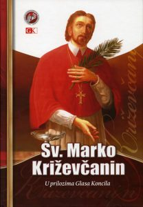 sv_marko_krizevcanin