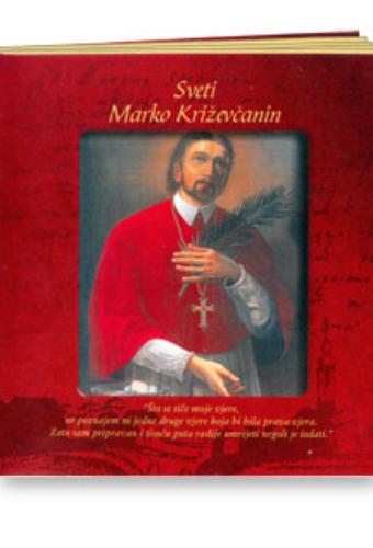 brosura sveti marko