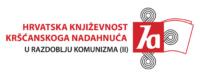 """Treći znanstveni skup """"Hrvatska književnost kršćanskoga nadahnuća u razdoblju komunizma (II)"""""""