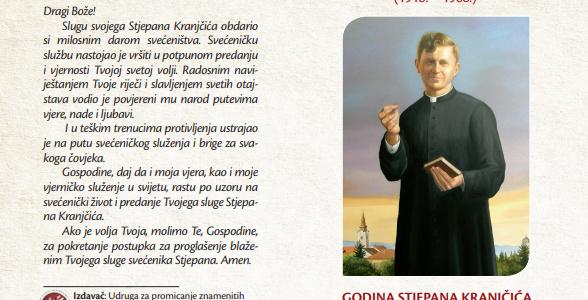 Otisnute sličice s molitvom za otvorenje procesa za proglašenje blaženim Stjepana Kranjčića