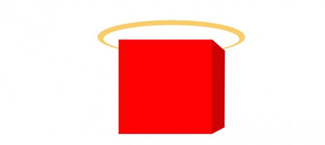 RADIONICE NA TEMU HRVATSKIH SVETACA I BLAŽENIKA 11. PUT U KRIŽEVCIMA