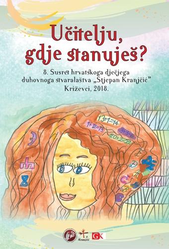 naslovnica zbornika